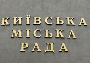 Без СМИ и оппозиции. Герега дала старт скандальному заседанию Киевсовета