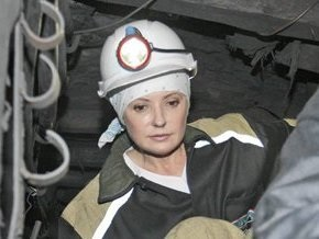 Тимошенко: Украинские металлургия и химпром неконкурентоспособны