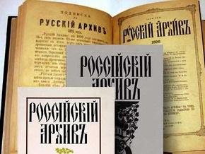 В интернете опубликуют российские журналы XIX века