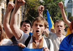 Под Киевсоветом проходит предупредительная акция в защиту украинского языка