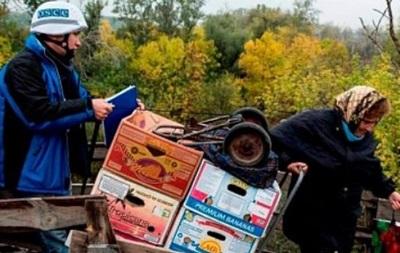 ОБСЕ информирует, что деревянный мост вКПВВ вСтанице Луганской стал опасным