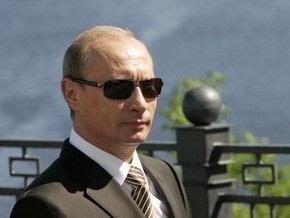 Россия отказалась присоединяться к Энергетической хартии ЕС