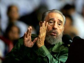 Фидель Кастро встретился с американскими конгрессменами