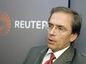 Россия пока не приняла решение о кредите Украине - Минфин РФ