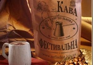 В сентябре во Львове пройдет традиционный фестиваль кофе