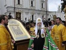Труд: Алексий отказался от Донбасса