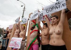 The Guardian: Голые радикалки: феминизм по-украински