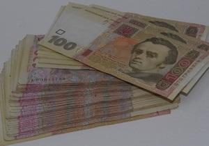 При размещении гособлигаций Минфину удалось привлечь полмиллиарда гривен