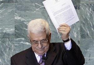 Палестинцы рассказали, что произойдет в случае отказа ООН предоставить им членство в организации
