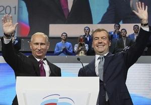 Фотогалерея: Путин forever? Владимир Путин вновь идет в президенты