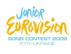 16 ноября в Украине стартует детское Евровидение - 2009