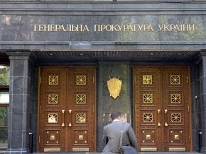 Заключение экспертизы записей Мельниченко перевели на украинский язык