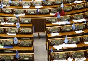 Регионалы зарегистрировали доработанный проект постановления о недоверии Кабмину