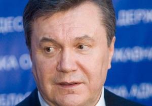Янукович подписал закон о списании многомиллиардных долгов предприятий ТЭК
