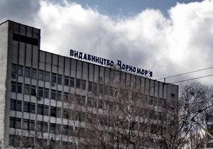 В Одессе хотят переименовать площадь Независимости