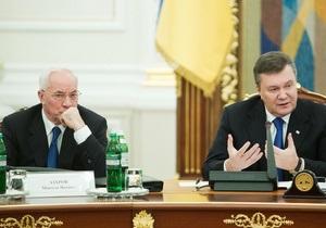 Янукович критикует Азарова, эксперты прогнозируют отставку