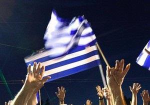Греция не сможет выполнить условия ЕС и МВФ для получения помощи