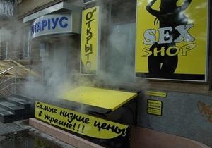 В Николаеве горел секс-шоп