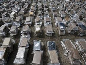 В Колумбии конфисковали 2 тонны кокаина на сумму около $60 млн