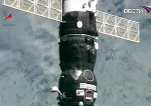 Космический мусор с МКС вместе с грузовиком Прогресс затопили в Тихом океане