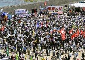 На Окинаве состоялся 90-тысячный митинг против авиабазы США