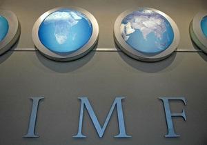 Миссия МВФ приедет в Украину в начале февраля