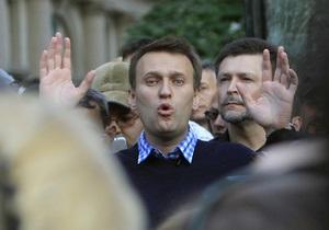 В Германии критикуют обвинение против Навального