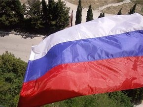 На горе в Крыму установили огромный российский флаг
