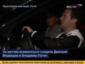 Правозащитник потребует компенсацию из-за нарушившего правила ПДД Медведева