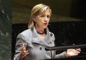 Клинтон сообщила, что не будет участвовать в президентских выборах