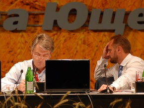 В Нашей Украине прокомментировали решение столичных однопартийцев
