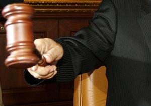 В Гватемале начался суд над экс-президентом страны