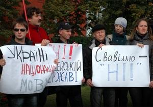 Власти Запорожья опровергли обвинения в запрете  языковой  акции протеста