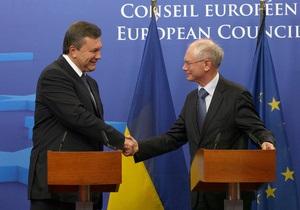 В Брюсселе начался саммит Украина - ЕС