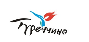 В Киеве состоялся 4-й фестиваль  Дни турецкого кино