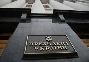 Ъ: Янукович готовит реформу Высшего совета юстиции