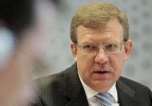 Министр финансов РФ рассказал, как его страна может помочь Европе