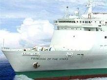 Найдены живыми 28 человек с затонувшего у берегов Филиппин парома