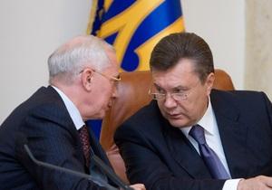 Азаров обсудит с Януковичем вопрос сокращения двух вице-премьеров