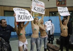 Милиция составила протокол в отношении девушек, которые обнажились на участке, где голосовал Янукович