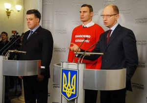 Оппозиция - Яценюк - Вставай, Украина! - Оппозиция заявила о начале акции Вставай, Украина! 14 марта