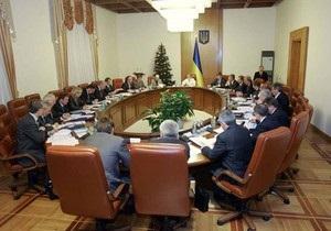 Дела против четырех членов правительства Тимошенко направлены в суд