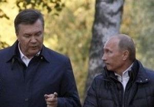 Янукович - Путину: Украинскому народу не за что вас винить