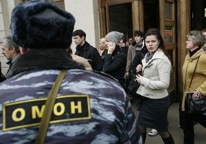 Теракты в московском метро: брат одной из смертниц объявлен в розыск