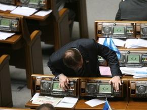 Рада может уволить еще шестерых министров