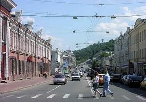 В Киеве улица Сагайдачного станет пешеходной