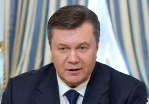 Янукович: Курс Украины на евроинтеграцию остается неизменным