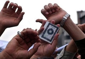 Пакистан расследует дело об осквернении девочкой Корана
