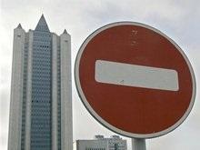 Газпром зовет иностранные компании контролировать поставки газа