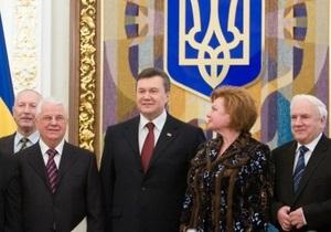 DW. Конституционная ассамблея в Украине: необходимость или фарс?